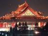 Taipei Opera House