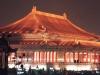 Taipei State Theatre