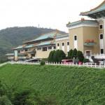 Taipei Palace museum