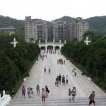 Taipei Palace museum park : esplanade