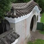 Taipei Palace museum park