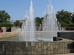 peace park fountain