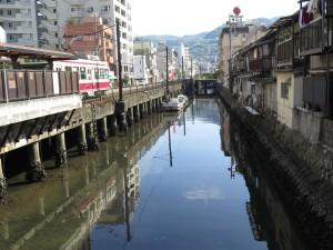 Nagasaki city views