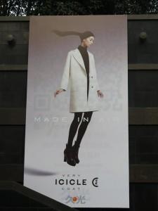 Shanghai, advertising