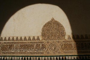 patterns of light and shade, Alhambra