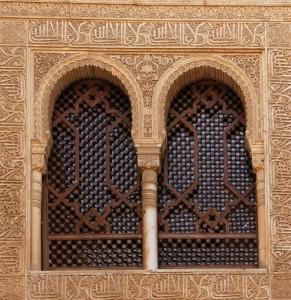 a mashrabiya in the Alhambra