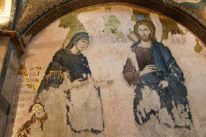 St-Saviour-in-Chora
