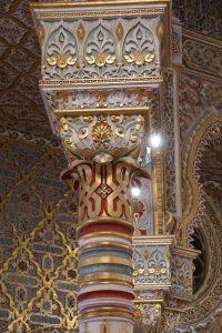 detail, Salão Árabe