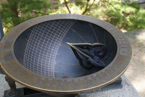 hemispherical sundial, Changdeok-gung palace, Seoul