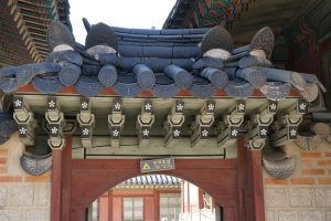 roof tiles, Gyeongbokgung
