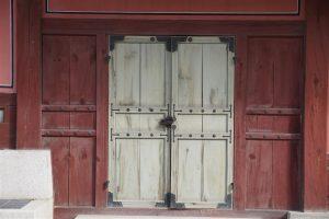 a door to where ?