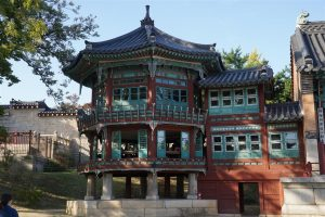 royal library, Gyeongbokgung, Seoul