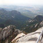 at the top of Baegundae